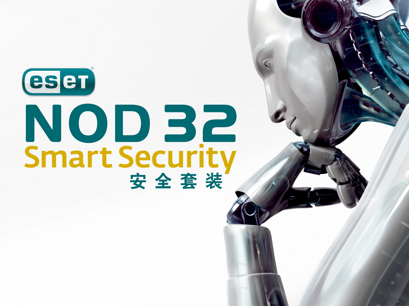 ESET Smart Security 15