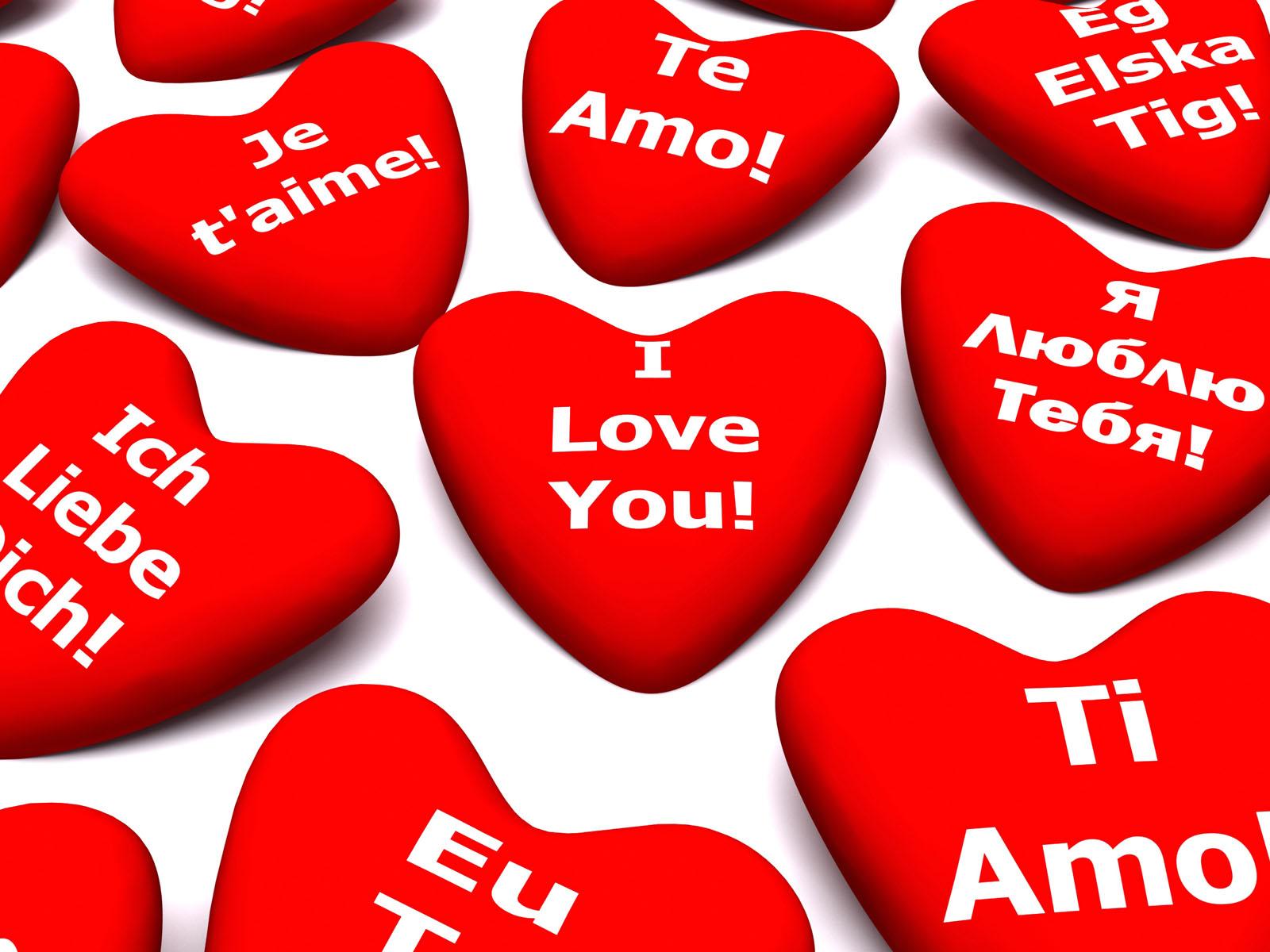 Сердце любимому картинки с надписями на английскому, стишки